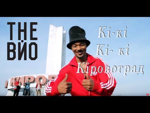 0 MONATIK — LOVE IT ритм — UA MUSIC | Енциклопедія української музики
