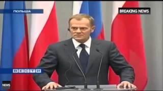 Путин красиво закрыл рот Польскому премьеру