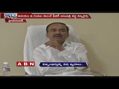Viral Fever Cases   Lack Of Facilities in Telangana Govt Hospitals   ABN Telugu