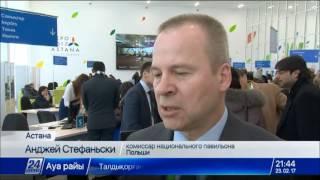 Иностранные делегации посетили павильоны выставки ЭКСПО-2017