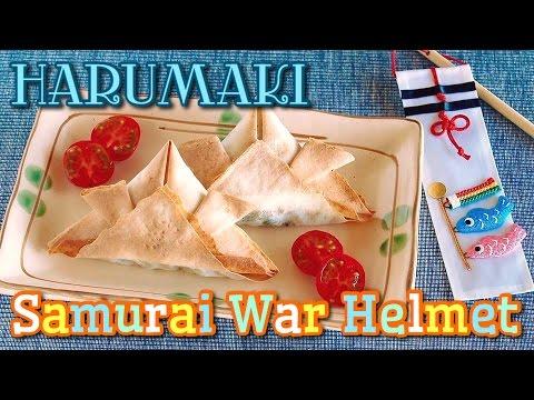 Samurai War Helmet Harumaki (BAKED Spring Rolls / Egg Rolls) for Kodomonohi (Children's Day)