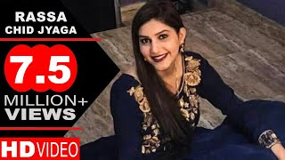 Rassa Chid Jyaga | Vickky Kajla, Sapna Chaudhary | New Haryanvi Songs
