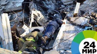 Трагедия в Магнитогорске: спасательная операция продолжится ночью - МИР 24