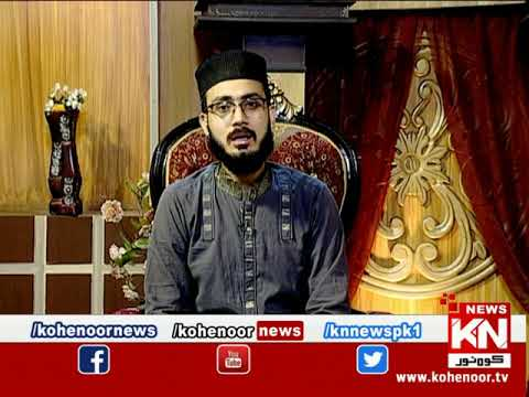 Istakhara 21 August 2020 | Kohenoor News Pakistan
