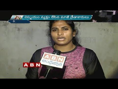 Women Kabaddi Players Demand Action Against Kabaddi Association Secretary Veeralankaiah | ABN Telugu