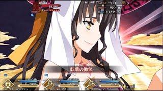 Beast III/R  - (Fate/Grand Order) - [F/GO] No CS, Fate/Extra CCC VS Beast III/R Demonic Bodhisattva(Kiara Sessyoin)