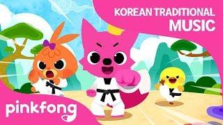 Taekwondo Song | Korean Traditional Music | Pinkfong Songs for Children