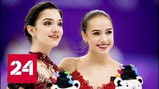 Алина Загитова выиграла золото чемпионата мира, Евгения Медведева - бронзу - Россия 24