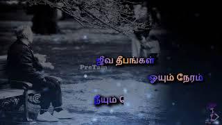 Poovae Poochudava-Male (பூவே பூச்சூடவா) Whatsapp Status Song || Poovae Poochudava Movie