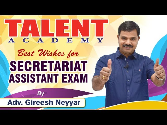 PSC Exam Winning Technique | Motivational & Guidance Video