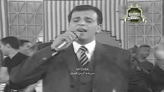 شكري بوزيان الباح كان عمري عشرين ♣ من برنامج مساء السبت 1998 تحميل MP3