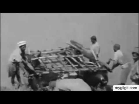 گلگت بلتستان کی تاریخ