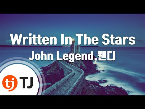 [TJ노래방] Written In The Stars - John Legend,웬디 / TJ Karaoke