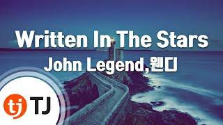 [TJ노래방] Written In The Stars - John Legend,웬디 / TJ Karaoke