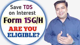 FORM 15G: ऐसे लोगों को नहीं भरना चाहिए   Form 15G: किसे भरना चाहिए?