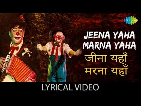 Jeena Yahan Marna with Lyrics   जीना यहाँ मरना यहाँ के बोल   Mera Naam Joker   Raj Kapoor