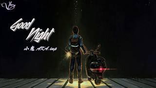 [Vietsub + Pinyin] GOOD NIGHT - Tiểu Quỷ (小鬼 - AKA.imp)