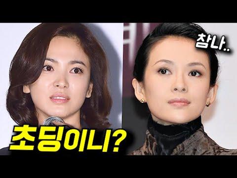 송혜교가 자기 왕따시킨 중국 배우들 대놓고 저격한 이유