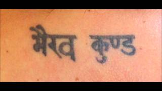 A Sanskrit (Hindu) Tattoo Seen On An European Girl On A Metropolitan Line Train Sunday 07/0713.