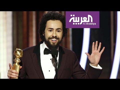 العرب اليوم - شاهد: مصري يفوز بجائزة غولدن غلوب كـ