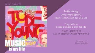 Anne-Marie (앤-마리) - To Be Young [Lyrics/Han/Eng/가사]
