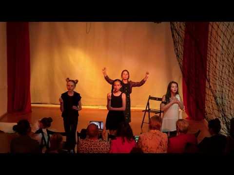 Спектакль «Балаганчик»