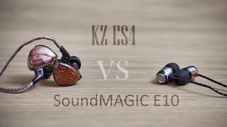 KZ ES4 vs SoundMAGIC E10