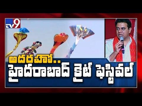 Ahmedabad style international kite festival in Hyd: KTR - TV9
