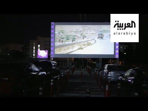 العرب اليوم - شاهد: مهرجان عمان السينمائي الدولي بالسيارات