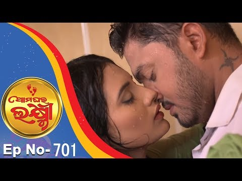 Ama Ghara Laxmi | Full Ep 701 | 4th August 2018 | Odia Serial – TarangTV