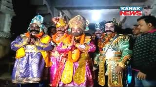 World Famous Bargarhs Dhanu Jatra Kicks Off