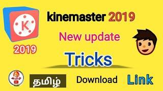 kinemaster tutorial tamil 2019 - TH-Clip