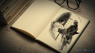 Идея фикс. Первая русская мистика. А.С. Пушкин «Пиковая дама»