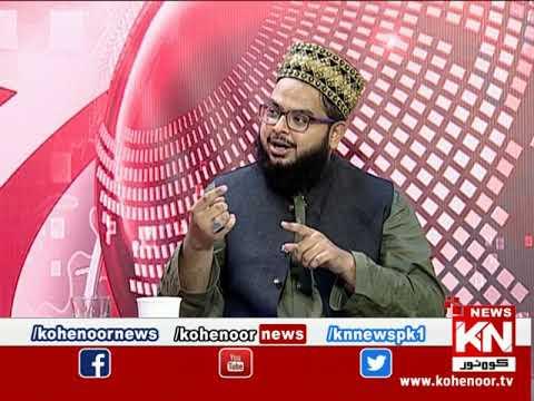 Kohenoor@9 27 July 2020 | Kohenoor News Pakistan