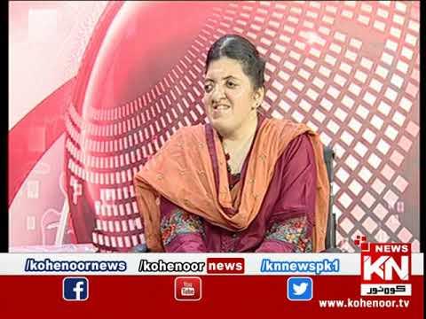 Kohenoor@9 12 October 2020 | Kohenoor News Pakistan