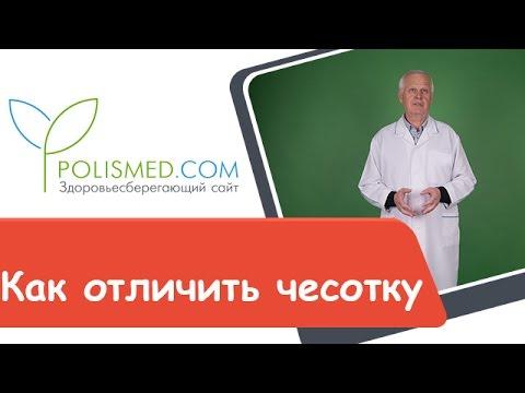 Лечение алкоголизма по методу довженко в краснодарском крае