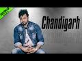 Chandigarh | Rajan Gill | Blind Love | Latest Punjabi Songs | Yellow Music