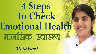 4 Steps To Check Emotional Health: BK Shivani (Hindi)
