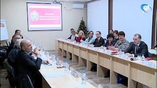 Члены общественной палаты региона познакомились с проектом стратегии развития Новгородской области