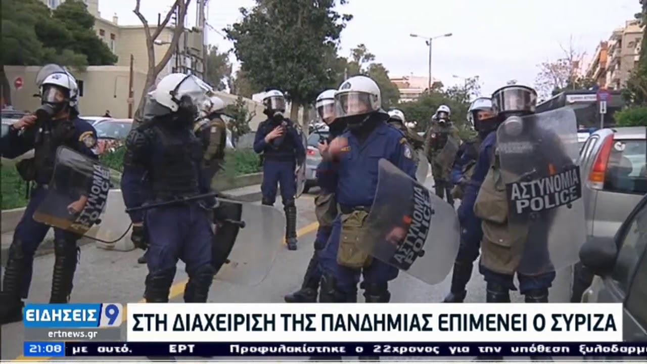 Πολιτική κόντρα για τις συγκεντρώσεις εν μέσω lockdown   14/03/2021   ΕΡΤ