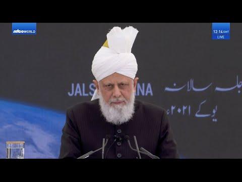 Distinctive Women's Rights in Islam by Hazrat Mirza Masroor Ahmad at Jalsa Salana UK 2021