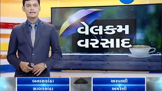 Rain IN Gujarat.