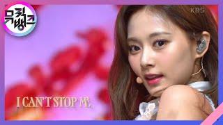 I CAN'T STOP ME - TWICE(트와이스) [뮤직뱅크/Music Bank] 20201106