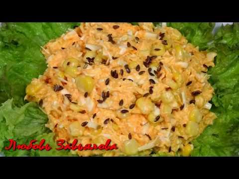 Слишком простой, слишком вкусный -Салат Рыжий-Конопатый/Red Salad, Cauliflower