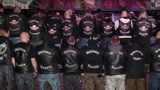 Свободная Дорога в гостях у Outlaws MC  Russia