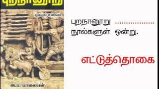 gingeeindian Videos - CP - Fun & Music Videos