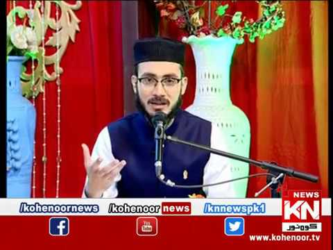 Shab-e-Barat Special Transmission 20 April 2019 | Kohenoor News Pakistan