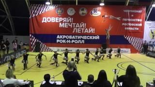 00040. Чемпионат и Первенство Ростовской области 2017
