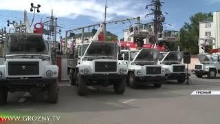 Рамзан Кадыров принял участие в торжественной передаче АО «Чеченэнерго» более 106 единиц спецтехники