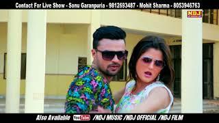 Anjali Raghav का नया धमाकेदार गाना ! Aashiq Permanent ! New Haryanvi Song 2018 ! Mast Haryana